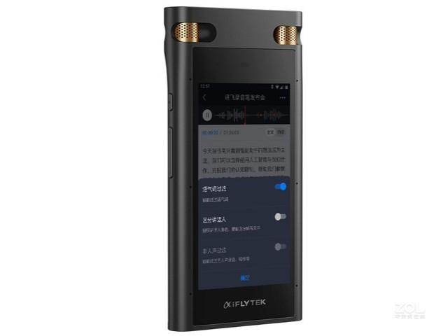 科大讯飞AI智能录音笔SR702特价3299元