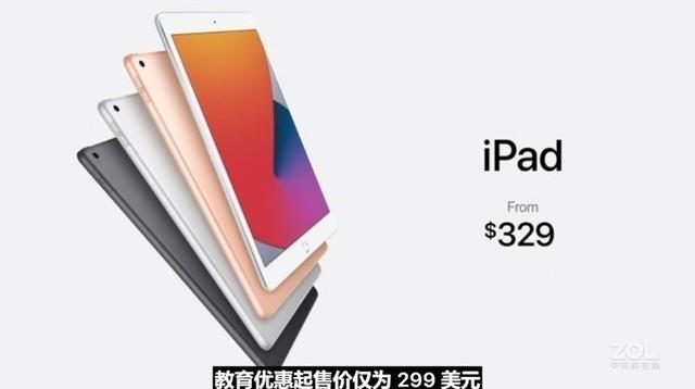 广州电脑维修_销量最高的平板 苹果IPAD武汉报价2390元
