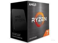 新疆AMD Ryzen 7 5800X处理器仅售2830元