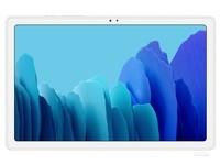北京三星平板代理三星Galaxy Tab A7热销