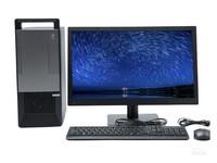 联想扬天T4900v商用电脑未税现货7000元
