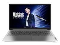 高效性能ThinkBook 15 2021笔记本太原促