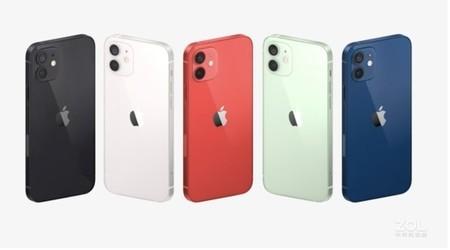 国行苹果12 Pro 长沙现货仅8990元可租机