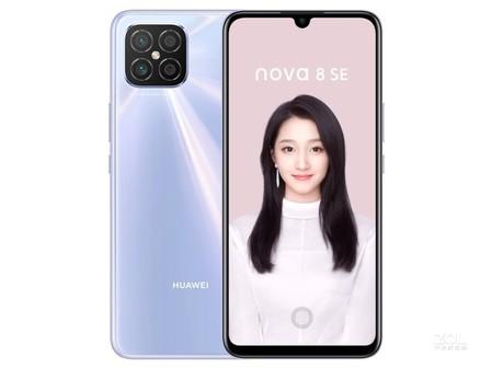 滨州华为手机经销商 华为nova 8 SE促销