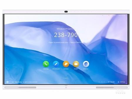 北京华为IdeaHub S 65智慧屏热销24000元