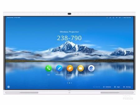 华为IdeaHub Pro 65企业智慧屏35000元-华为 IdeaHub Pro 65_成都视频会议行情-中关村在线