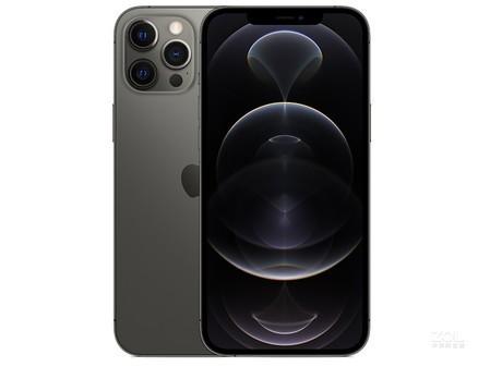 256G内存 长沙苹果12 Pro Max仅售9599元