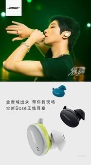 BOSE Sport Earbuds无线耳机安徽有售