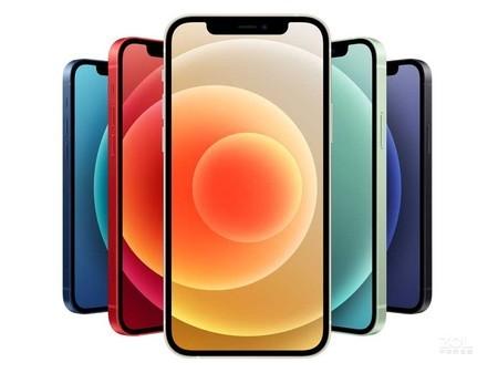 苹果12 mini 长沙原封仅售5099元可租机