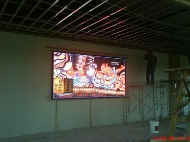 会议室中的显示大屏幕一般是什么类型的led显示屏