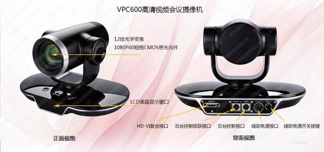浙江促销 华为VPC600 超低价促销 电询为准