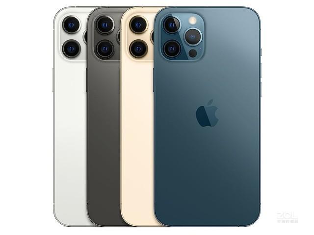 武汉iphone12pro max低至6500元热卖