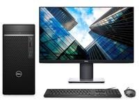北京商用电脑品牌 戴尔7080MT活动热卖