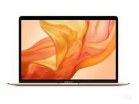 金色苹果MacBook Air 13长沙仅需8199元