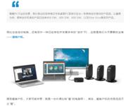 济南惠普T638瘦客户机 小型商用专业PC