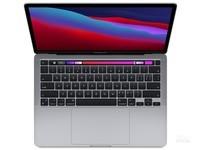2020款灰色苹果Macbook Pro 13售8680元