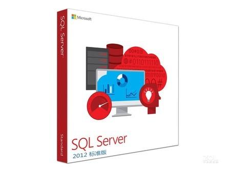 微软Microsoft SQL Sever 2012北京优惠