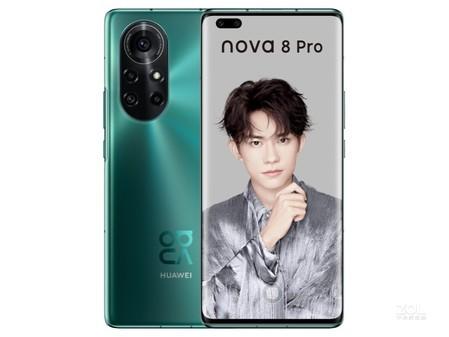 华为nova 8 Pro 128G乐山报价3900元