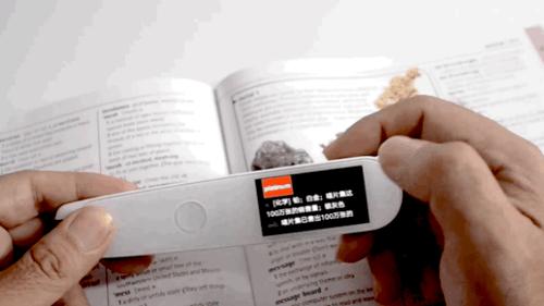 英语好学 网易有道词典笔2.0加强版热卖