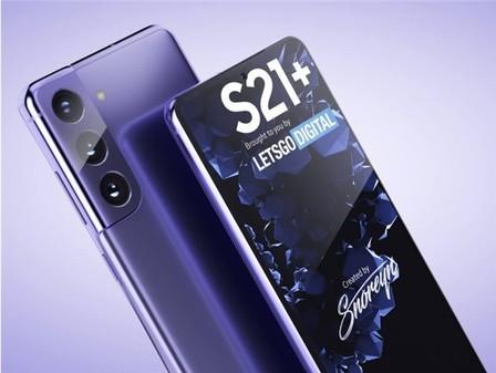 高端旗舰机 三星Galaxy S21+仅售6830元