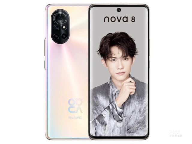 华为Nova8 128G 3500元