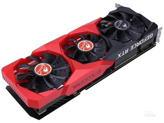 七彩虹战斧GeForce RTX 3060 Ti