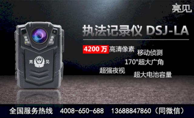 江苏交警遇男子抗法被打落高清执法记录仪