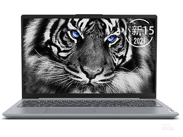 2021新款联想小新-15酷睿I7武汉仅6800元