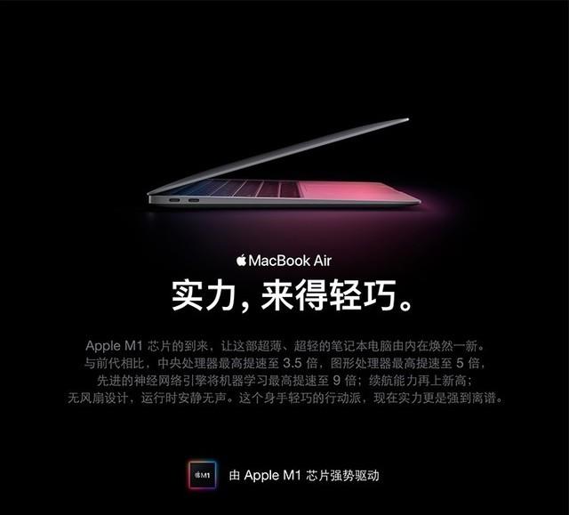 苹果笔记本片Macbook AIR N63武汉6890元