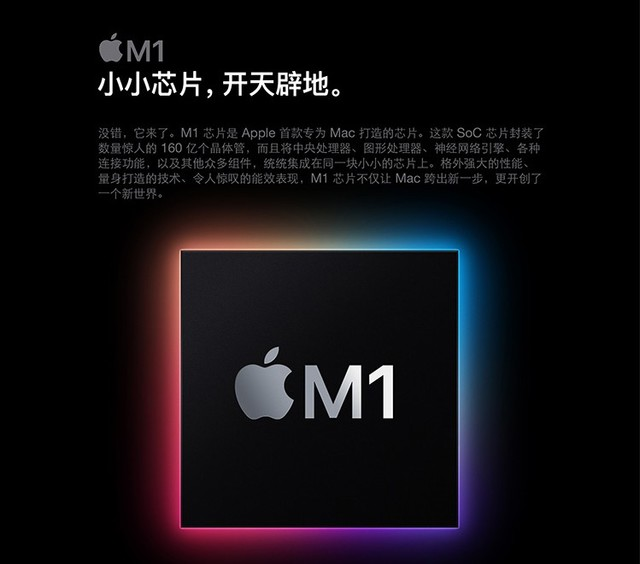苹果笔记本片Macbook AIR N93武汉6890元