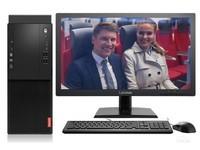 商用电脑推荐 联想启天M435未税4850元