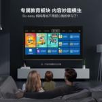 飞利浦58英寸低音炮 4K超高清蓝牙AI液晶电视促销