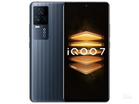 iQOO 7 全新长沙现货仅2999元可闪送上门