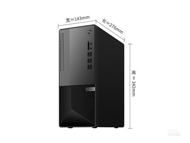 联想 扬天 M6600t(i5 10400/8GB/256GB/集显/21.5LCD