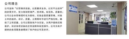 海康威视DS-2DC4223IW-D成都联众力创热卖