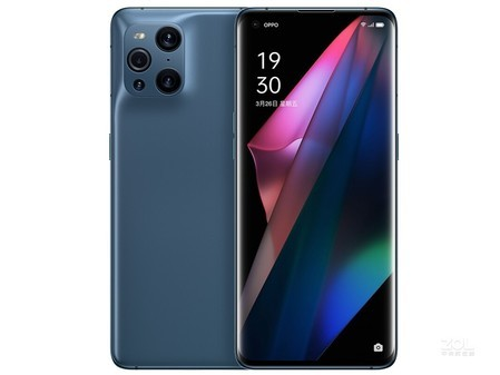 OPPO Find X3 全新长沙现货仅需3899元