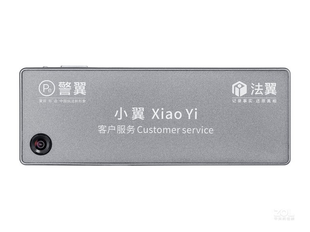 法翼T0(64GB)