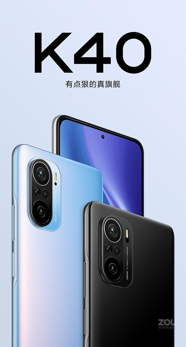 武汉红米K40 5G手机性价比超高仅1980元