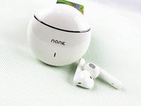 无线蓝牙耳机排行榜:适合520送女生的无线蓝牙耳机!