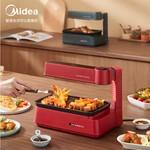美的(Midea)电烧烤炉HW09W7-006W特价促销