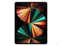 2021款苹果iPad Pro 12.9英寸仅售8160元