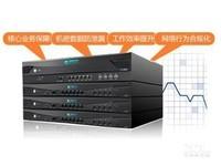 奇安信上网行为管理系统安徽有售