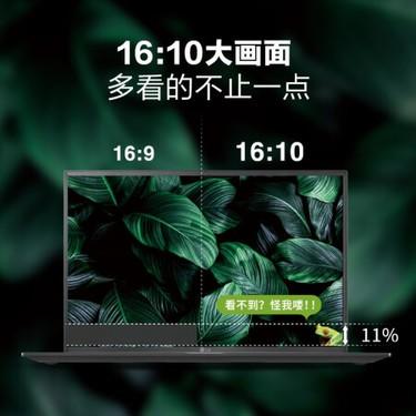 LG gram 2021款16英寸超轻薄笔记本电脑特价促销