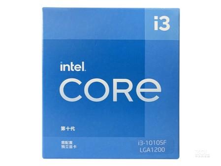Intel i3-10105F处理器安徽售549元