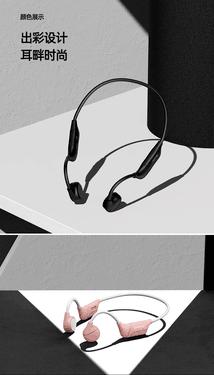 骨传导耳机性价比之光!NANK南卡Runner CCII震撼发布!