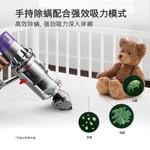 戴森 DYSON V10 Animal 家用手持无线大功率强力 吸尘器促销