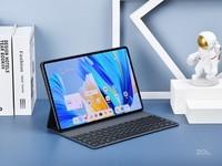 華為平板MatePad Pro 12.6寸報價4320元
