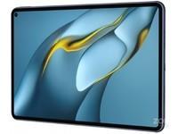 华为MatePad Pro 21款10.8寸仅需3199元
