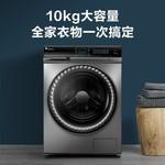 小天鹅10公斤TG100V88WMUIADY5特价促销