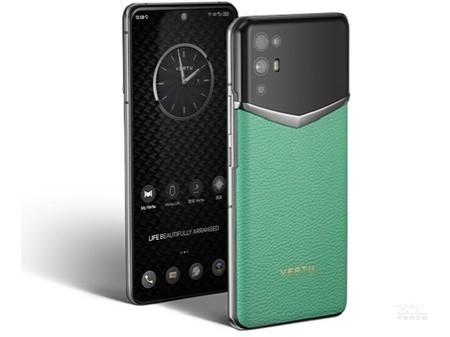 VERTU纬图手机5G版 长沙代理仅售16800元
